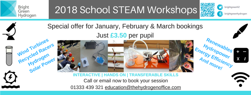 2018 School STEAM Workshops £3.50